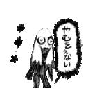 ウケ・ケケケ(個別スタンプ:28)