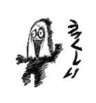 ウケ・ケケケ(個別スタンプ:31)