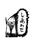 ウケ・ケケケ(個別スタンプ:32)