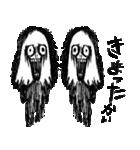 ウケ・ケケケ(個別スタンプ:36)
