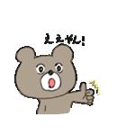 続・熊次郎の生活(個別スタンプ:01)