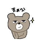 続・熊次郎の生活(個別スタンプ:02)