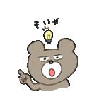 続・熊次郎の生活(個別スタンプ:03)