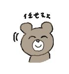 続・熊次郎の生活(個別スタンプ:04)