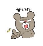 続・熊次郎の生活(個別スタンプ:05)