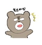続・熊次郎の生活(個別スタンプ:07)