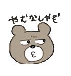 続・熊次郎の生活(個別スタンプ:08)