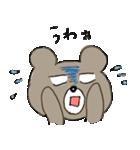 続・熊次郎の生活(個別スタンプ:11)