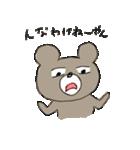 続・熊次郎の生活(個別スタンプ:12)