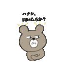続・熊次郎の生活(個別スタンプ:13)
