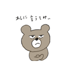 続・熊次郎の生活(個別スタンプ:14)