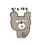 続・熊次郎の生活(個別スタンプ:15)