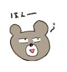 続・熊次郎の生活(個別スタンプ:17)