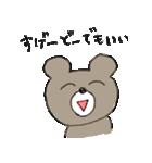 続・熊次郎の生活(個別スタンプ:18)