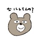 続・熊次郎の生活(個別スタンプ:19)