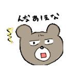 続・熊次郎の生活(個別スタンプ:20)