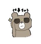 続・熊次郎の生活