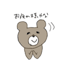 続・熊次郎の生活(個別スタンプ:22)