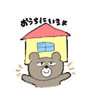 続・熊次郎の生活(個別スタンプ:23)