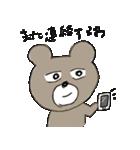 続・熊次郎の生活(個別スタンプ:24)
