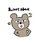 続・熊次郎の生活(個別スタンプ:25)