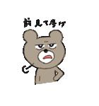 続・熊次郎の生活(個別スタンプ:26)