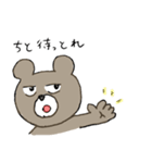 続・熊次郎の生活(個別スタンプ:27)