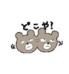 続・熊次郎の生活(個別スタンプ:28)