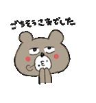続・熊次郎の生活(個別スタンプ:30)