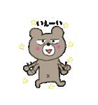 続・熊次郎の生活(個別スタンプ:31)