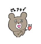 続・熊次郎の生活(個別スタンプ:32)