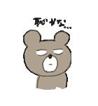 続・熊次郎の生活(個別スタンプ:33)