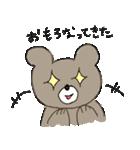 続・熊次郎の生活(個別スタンプ:35)