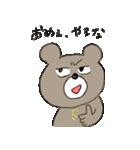 続・熊次郎の生活(個別スタンプ:36)