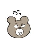 続・熊次郎の生活(個別スタンプ:38)