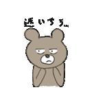 続・熊次郎の生活(個別スタンプ:39)