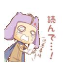 アニメーターさん、ファイトです!(個別スタンプ:10)