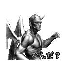 デビルマスター(個別スタンプ:01)