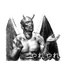 デビルマスター(個別スタンプ:04)
