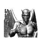 デビルマスター(個別スタンプ:09)