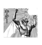 デビルマスター(個別スタンプ:28)