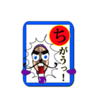 ちがう(個別スタンプ:09)
