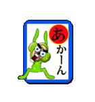 あかーん、関西弁(個別スタンプ:29)