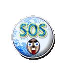 SOS、助け、ヘルプ、海、川、河、水、プール、湖(個別スタンプ:37)