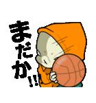 あ、ぴぃ 10(個別スタンプ:10)