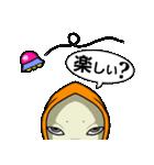 あ、ぴぃ 10(個別スタンプ:13)