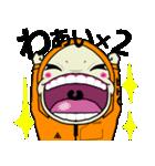 あ、ぴぃ 10(個別スタンプ:21)