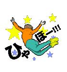 あ、ぴぃ 10(個別スタンプ:22)