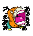 あ、ぴぃ 10(個別スタンプ:29)