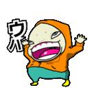 あ、ぴぃ 10(個別スタンプ:31)